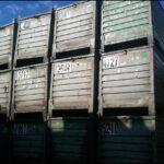 are-Stahlbehälter-U 6173-Foto2